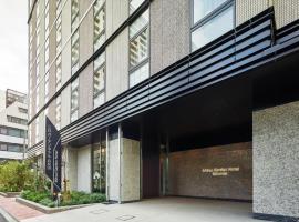三井ガーデンホテル五反田、東京のホテル