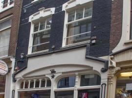 Hotel 55 - City Centre, hotel near A'DAM Lookout, Amsterdam