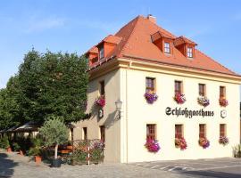 Schlossgasthaus Lichtenwalde, Hotel in Lichtenwalde