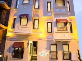 لونغ ستاي إسطنبول، مكان عطلات للإيجار في إسطنبول