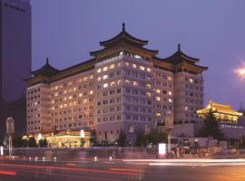 Grand Park Xi'an, hotell i Xi'an