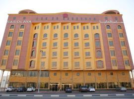 SAS Al Olaya Hotel Suites, hotel perto de ARAMCO, Al Khobar