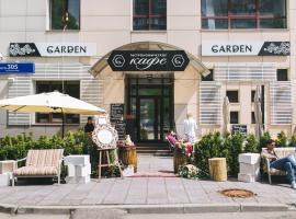 Garden Hotel, hotel with pools in Zelenograd