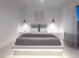 Gaia lux inn, Pension in Pachaina