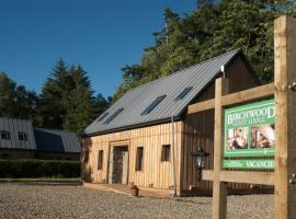 Birchwood Guest Lodge, hotel in Balmaha