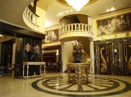 Queens Suite Hotel, hotel in Beirut