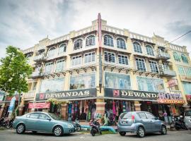 DJ Citi Point Hotel, hotel di Kuala Terengganu