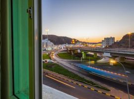 Al Jisr Hotel, hotel in Muscat