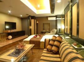 Hotel Mermaid (Adult Only), love hotel in Miura