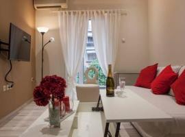 Modern Central Apartment, отель в Салониках, рядом находится Больница имени Гиппократа