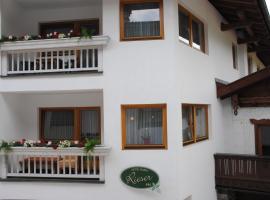 Gästehaus Rieser, homestay in Mayrhofen