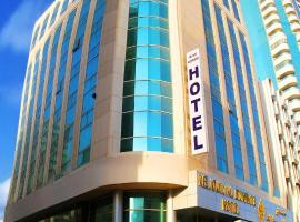 Nejoum Al Emarat, hotel near Sharjah Paintball Park, Sharjah