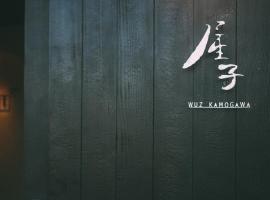 Wuz Kamogawa, hotel di lusso a Kyoto