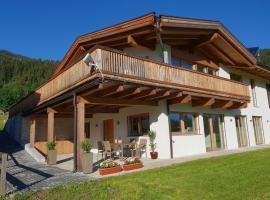 Appartement De Martin, hotel near Golf Club Eichenheim Kitzbuhel, Aurach bei Kitzbuhel