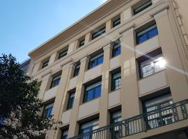 Klepsydra Urban Suites, hotel near National Theatre of Greece, Athens