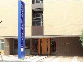 京王プレッソイン東京九段下、東京にある東京ドームの周辺ホテル