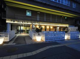 Hotel Shin-Imamiya, hostel in Osaka
