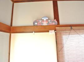 Nishiogi House Manpeirai, hotel in Ogikubo