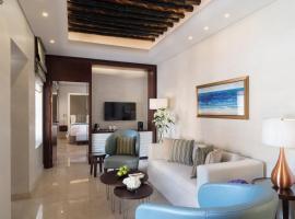 Souq Al Wakra Hotel Qatar By Tivoli, отель в Дохе