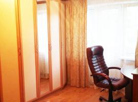 Apartaments na Kirova, hotel near Vityaz Skating Arena, Podolsk