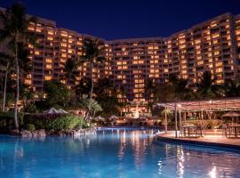 Hyatt Regency Guam, hotel near T Galleria by DFS, Guam, Tumon