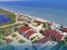 Lazurnaya 2, hotel in Berdiansk