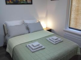 Apartament MEGAPOLIS & RADIUS, апартаменты/квартира в Екатеринбурге