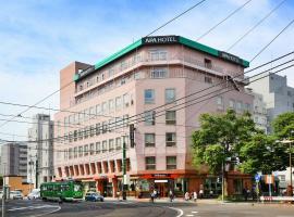 アパホテル 札幌すすきの駅西、札幌市のホテル