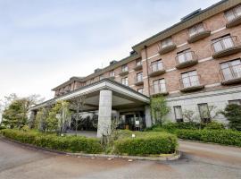 Diamond Katayamazu Onsen Society, hotel near Komatsu Airport - KMQ, Kaga
