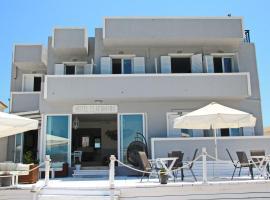Hotel Elafonisos, hotel in Elafonisos