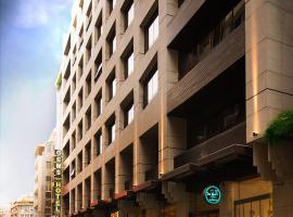 Gems Hotel, hotel in Beirut