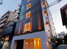 ホテルロイ(大人専用)、横浜市のラブホテル