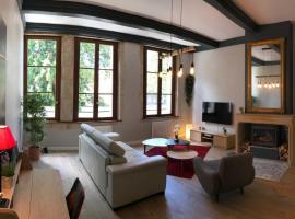 Le Relais DUCAL, appartement à Nancy