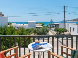 Karma Hotel, hotel in Platis Gialos