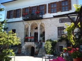Archontiko Kantartzi, hotel near Pilio Ski Resort, Portaria