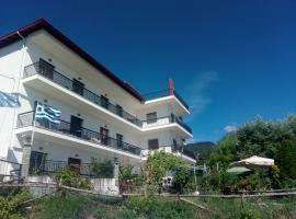 Pension Olympus, hotel in Litochoro