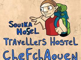 Hotel Souika, hotel en Chefchaouen