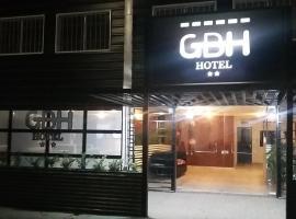 Gbh, hotel in Cordoba