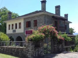 Hotel Tymfi, hotel in Tsepelovo