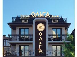 """Отель """"Ольга"""", отель в Адлере, рядом находится Гоночная трасса «Сочи Автодром»"""
