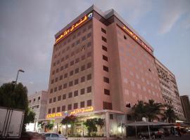 Al Azhar Hotel Jeddah, hotel perto de Nassif House Museum, Jeddah