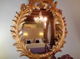 Hotel Boutique Nueve Leyendas, hotel in Úbeda