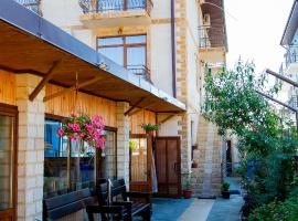 Guest House Na Berezovoy, B&B in Adler