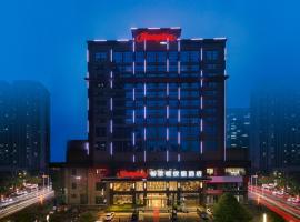 Hampton by Hilton Zhengzhou High-Tech Zone, hotel in Zhengzhou