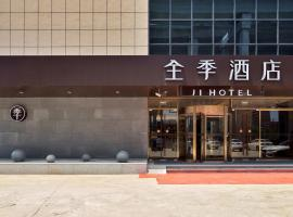 JI Hotel Shanghai Hongqiao National Convention and Exhibition Center Huaxiang Road, hotel in Shanghai