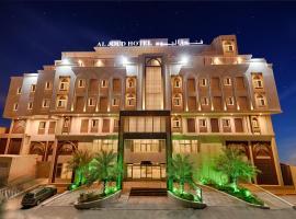 Al Joud Boutique Hotel, Makkah, hotel in Mecca