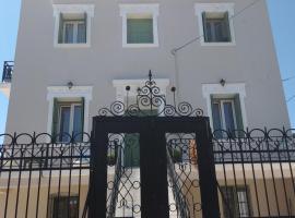 Pyrgos Sofokleous, hotel in Mytilene