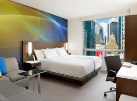 LUMA Hotel - Times Square, luxury hotel in New York