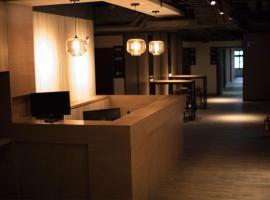 Honest & Warm Hotel, hotel near Taoyuan Airport - TPE, Taoyuan