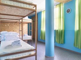 Na Chemodanakh Hostel, hostel in Moscow